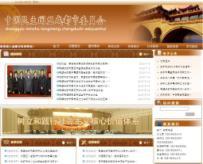 中国民主同盟成都市委员会